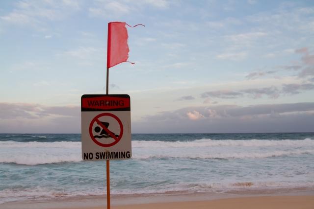 遊泳禁止エリア