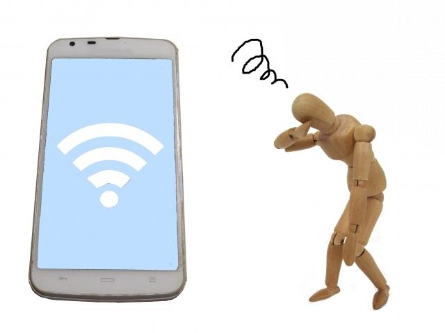WiFiがつながらない