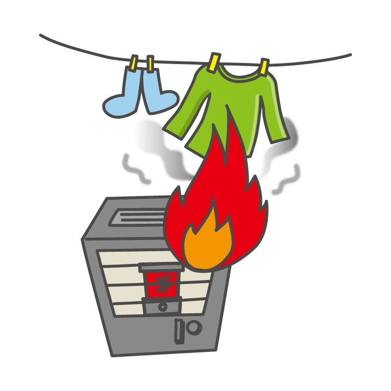 洗濯物が引火
