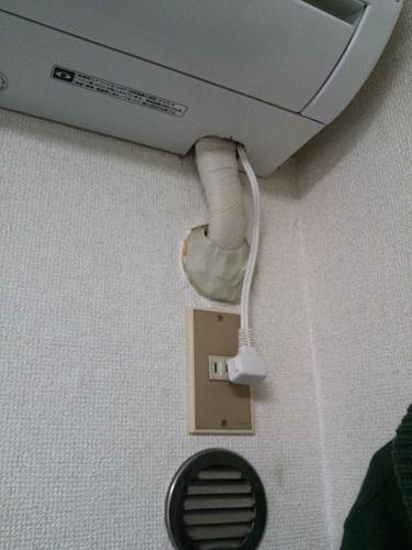 エアコンのリセット